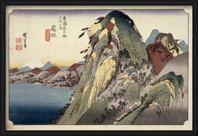 Hakone: Lake Scene, from the series '53 Stations of the Tokaido' ('Tokaido gojusan tsugi no uchi'), pub. by Hoeido, 1833, Taidejuliste