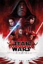 Star Wars: The Last Jedi- One Sheet